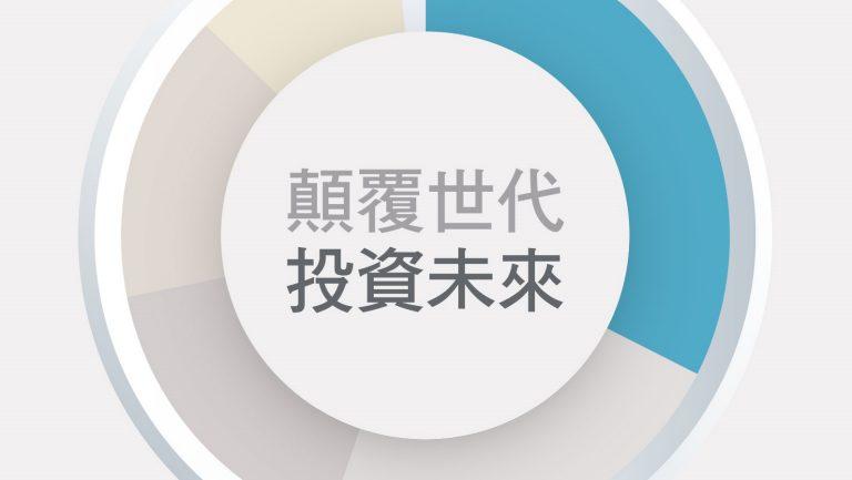 210104-Global-Equity_AEM_Top_banner_CN_resized
