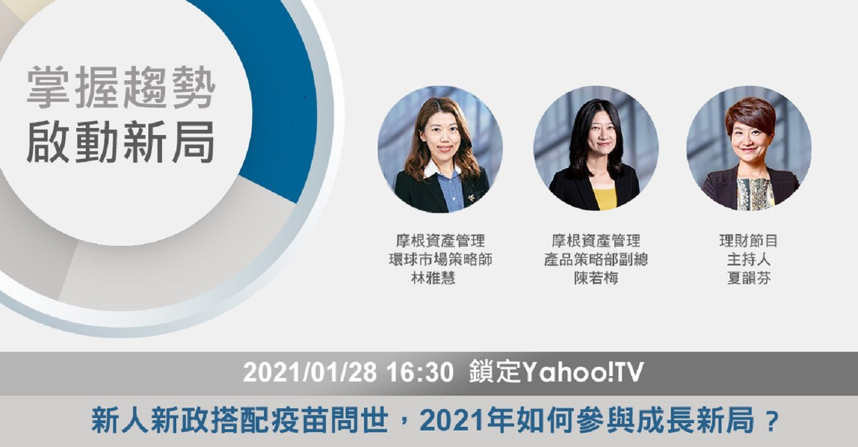 2021-q1-seminarb