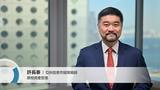 2021年投資展望 - 全球經濟及政策
