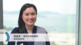 巿場焦點:亞洲投資人該如何應對當前的市場波動及其投資啟示