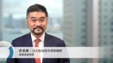 巿場焦點:中國股票市場的未來走勢