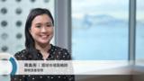 巿場焦點:投資者如何應對目前中國股票和固定收益市場上的幾項挑戰?