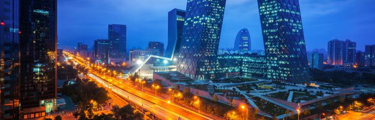 Chinas New Asset Management Regulations hero